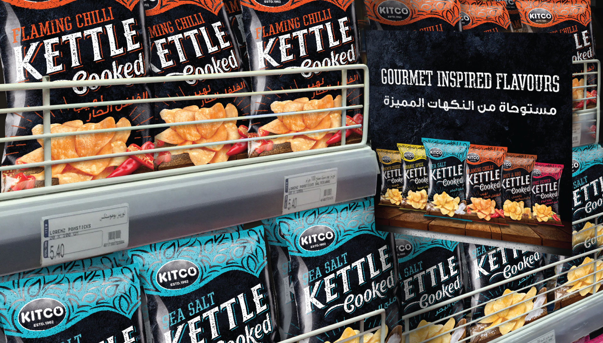 Kettle Cooked - In-Store Shelf Set