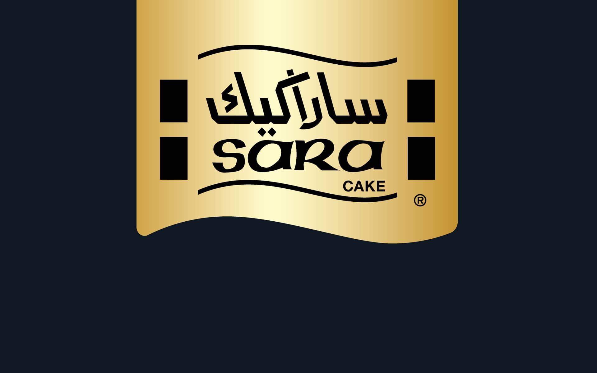 Sara Cake - Brand Identity