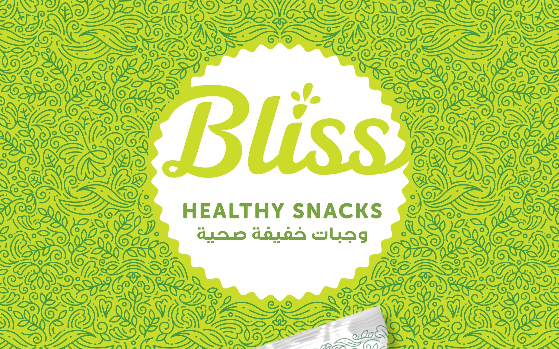 Kitco Bliss - Brand Identity